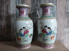 Two Famille Rose vases – China – circa 1960