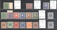 Deutsches Reich – selection of several series from the period – 31 - 37 - 42I + 39II/44II + 45/50