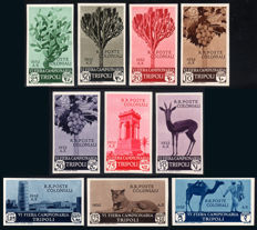 Italian Colonies, Libya, 1932 - 6th Tripoli International Fair - Luxury proofs - Complete set