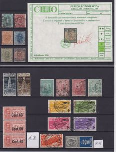 Kingdom of Italy, 1862 to 1942 Vittorio Emanuele I, Umberto I, Garibaldi, Service stamps, Airmail, Road mail