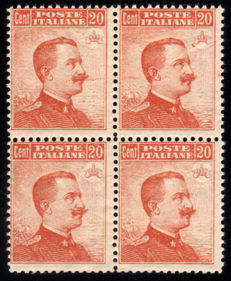 Kingdom of Italy, 1916 – Michetti  20 cents, without watermark, in block of four
