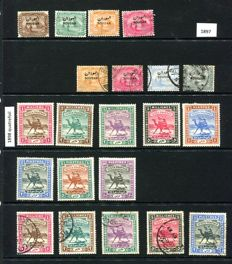 Sudan 1897-1960's - collection including back of book issues.