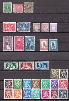 Belgium – 1920–1957 – Lot of series – Yvert No. 179/81, 240/4,302/4, 351/2, 404/6, 674/89, 751/5, 787/91, 863/7, 1030/1, A 1/5, A 12/3, A 14,A 28/9