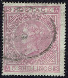 Great Britain, Queen Victoria – 5 shilling, pink, second printing, Unificato catalogue 40a