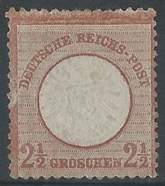 German Reich, 1872 – eagle with large breastplate – Michel 21a