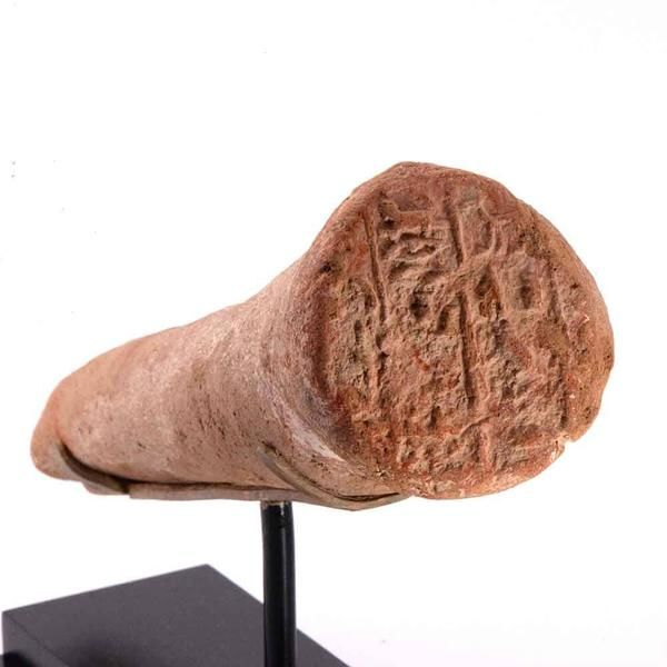 An Important Egyptian Funerary Cone for the Hereditary Prince Amunhotep called Huy- 16,5 cm