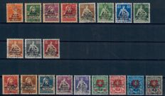 "Switzerland 1922/1940 - Collection of official stamps and ""Bureau de Travail"""