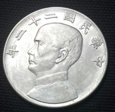 China - Dollar (Yuan) Year 22 1933 - 'Sun Yat-Sen' - Silver