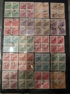 China - Various series of used stamps from 1947 onwards