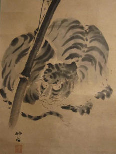 "Hand painted-Sichuan painter ""sleep tiger"" 李盘根 仙谷款 - China - 2e helft 20e eeuw"