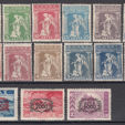 Stamps International 222