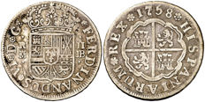 Spain - Fernando VI - 2 Reales 1758 Madrid mint JB - Silver.