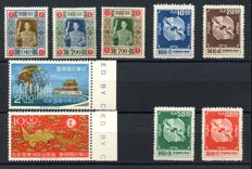 Taiwan 1955/1971 - Four (4) sets