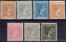 Spain 1875 – Alfonso XII. Lot of Edifil 162, 163, 164, 165, 166, 168, 169.