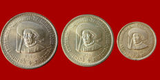 Portugal – Portuguese Republic. Set of three silver coins. 20, 10 and 5 escudos. 1960.  Commemorative Series of the 5th Centenary of the Death of Infante D. Henrique.