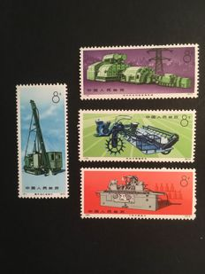 Chinese 1972 - Industrial Products - N78/N81