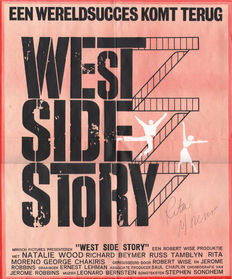 Anonymus- West Side Story - ca. 1980