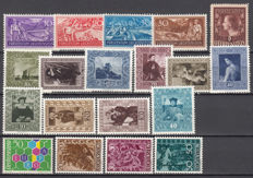 Liechtenstein 1937/1960 – Lot of stamps – Yvert No. 137/140, 263/265, 267, 268/270, 273/276, 355, 356/358.