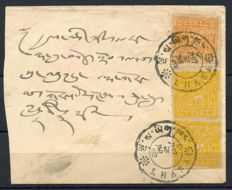 Tibet - Three (3) covers, philatelic produced items, sent from Lhasa with different franking