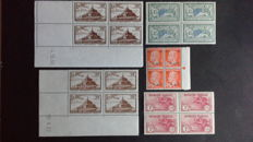 France 1907-1936 – Block of 4 and block of 4 dated corners – Yvert No. 143, 231, 248, 2 x 260 type II, dated corners 1932 and 1936