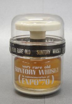 Suntory Very Rare Old Whisky Expo '70 - 1970