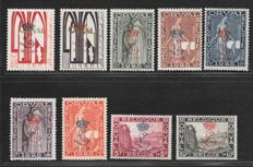 Belgium 1929 - Orval with overprint L and Crown - OBP 272A/K with FNIP certificate