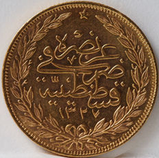 Turkey – 100 Kurush AH 1327/8 (1917) – Muhammed V – gold