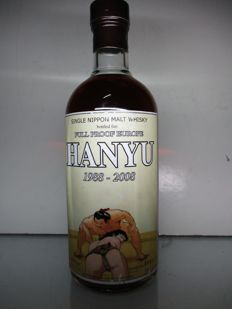 Hanyu 1988, Full Proof 'Nice Butt' Single Cask, #9307