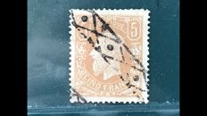 Belgium 1869 - King Leopold II 5 Fr brown red - OBP 37A