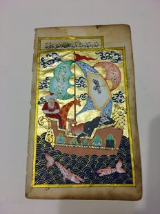 Persian miniature with a depiction of Noah on a ship with animals - ca. 1890