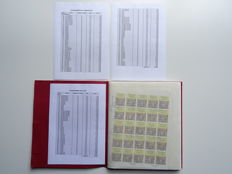 Laos and Combodia - Batch of complete sheets in a sheet folder