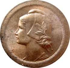 Portugal – Portuguese Republic, 20 centavos, copper-nickel, 1921