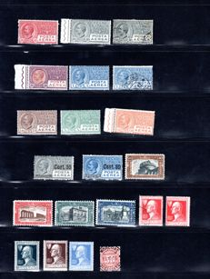 Italy Repubblica 1913-1932 - Set/series completed