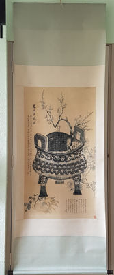 Reproduction old scroll painting 《春秋鼎盛图》- China - 2nd half 20th century