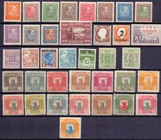 Iceland, Finland, Denmark and Karelia - Various stamps and series