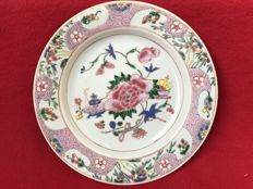 Famille rose plate - China - ca. 1730 (Yongzheng period)