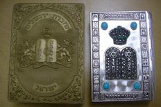 Metal cover Hebrew Siddur Avodat Israel with English Translation - whole year daily prayers - 1967
