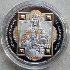 Fiji – 10 Dollars 2012 'Holy Olga' with gold applications and COA – 1 oz silver