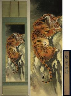 Scroll painting, painted on silk, with tiger and cub - Japan - Late 20th century