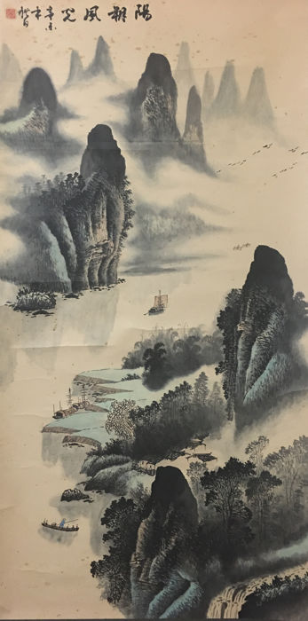 Large hand painted scroll of landscape - China - second half 20th century