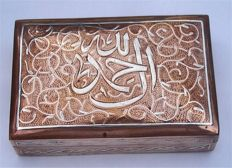 Cairoware copper with silver Inlay wood lined heavy cigarette box with Islamic calligraphy - Egypt - ca. 1900