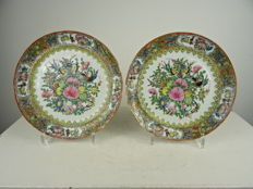 Two Canton porcelain plates - China - ca. 1900
