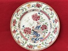 "Famille rose ""peacocks"" plate - China - ca. 1730 (Yongzheng period)"