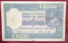 India - 10 rupees 1917/1925 - Pick 6