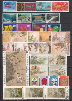 Taiwan 1961/1982 – Lot of stamps