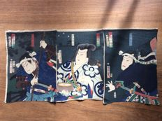 Three chiimen-e (crepe silk pictures) by Toyohara Kunichika (1835-1900) - Kabuki Actors - Japan - early 20th century