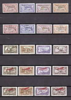 Colonial French Asia.  Syria, Sudan 1924/1945 - Airmail.  Set with complete series.