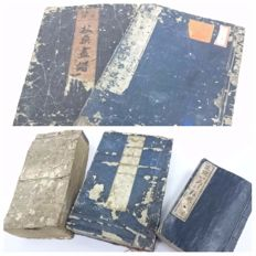 Lot with 5 original woodblock print books on Japanese painting,  - Japan - 1720-1735s