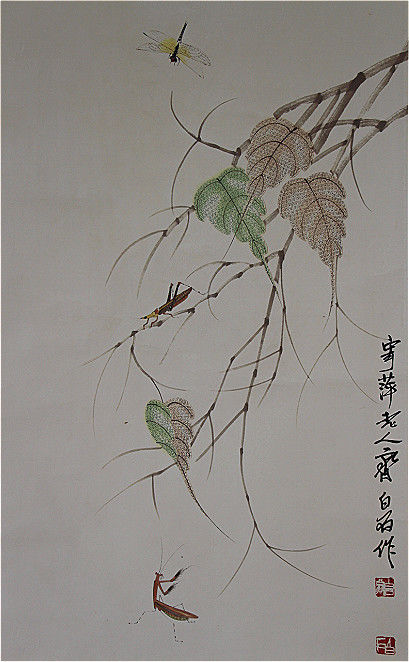 A hand-painted scroll《齊白石--貝葉草蟲》, reproduction Qi Baishi - China - late 20th century
