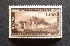 Italian Republic, 1949 – Hundredth anniversary of the Roman Republic – Sassone #600.
